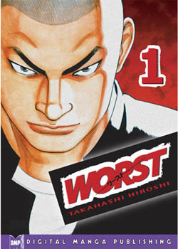 The cover of the manga Worst