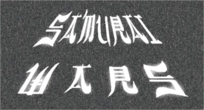 samurai wars logo