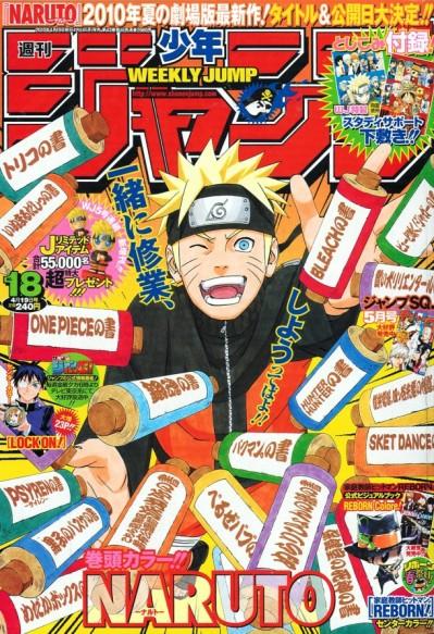 Weekly Shonen Jump Naruto Special Edition