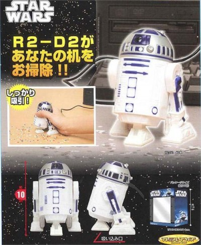 R2-D2 USB Cleaner