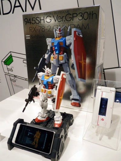Gundam Cellphone 2