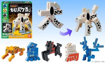 Mojibakeru kanji transformers