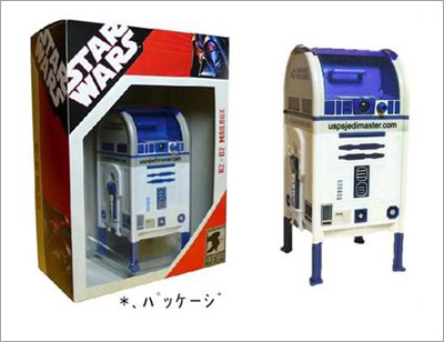 Star Wars R2-D2 Seikai no Post Collection
