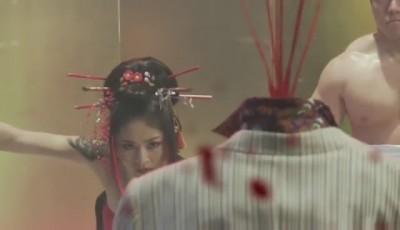 Gothic and Lolita Psycho 3