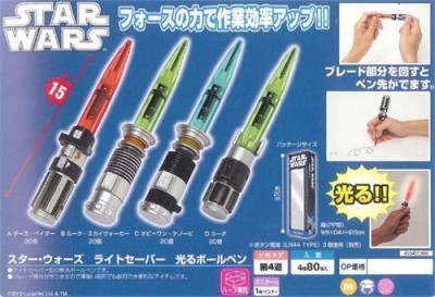 Star Wars Light Saber Hikaru Ballpoint Pen
