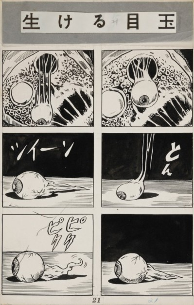 Original Artwork from the Shigeru Mizuki Exhibit held in Ginza, August 2010