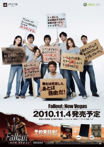 Japanese Fallout New Vegas Ad