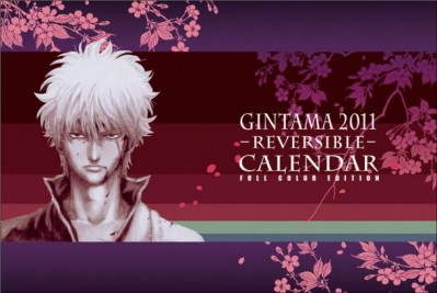 """Britain autumn Sorachi """"Gintama"""" Calendar"""