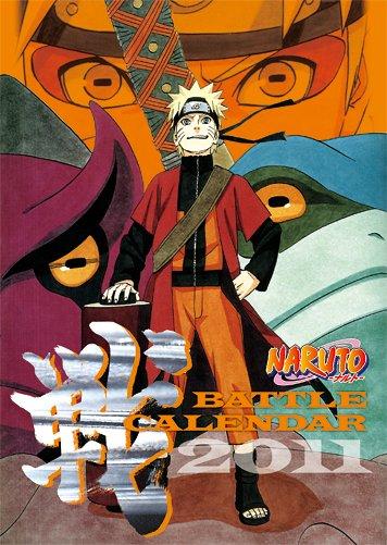 """Masashi Kishimoto """"NARUTO - Naruto -"""" Calendar"""