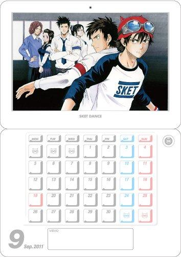 "Shinohara Kenta ""SKET DANCE"" Calendar"