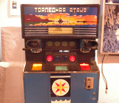Soviet-era arcade machine
