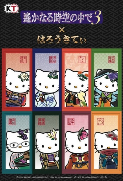 Hello Kitty as the characters in Harukanaru Toki no Naka de