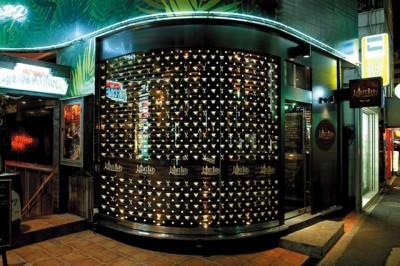 Luida Dragon Quest Bar Exterior