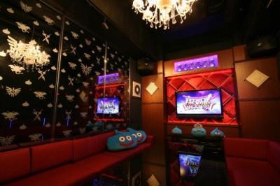 Luida Dragon Quest Bar