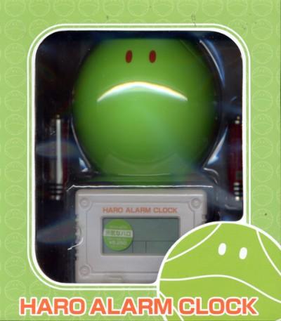 Haro Alarm Clock 2