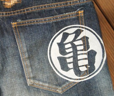 Dragon Ball Jeans