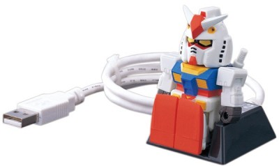 Gundam USB Memory Stick 3