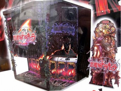 Castlevania Arcade Cab
