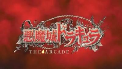 Castlevania The Arcade 1