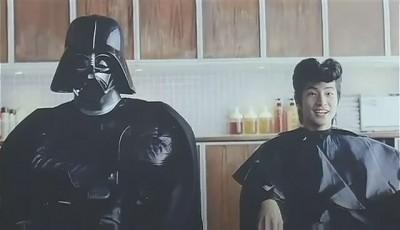 Darth Vader Docomo Ad 3