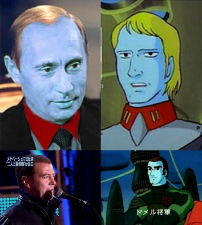 Does Vladimir Putin Look Like Leader Desslok?