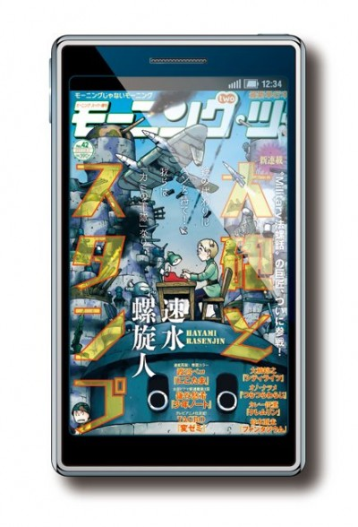 Kondansha's Morning 2 Manga Magazine Goes to the iPad