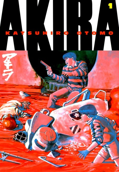 Akira manga cover: issue #1