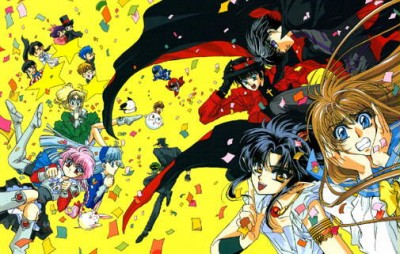clamp
