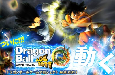 Dragon Ball AGE 2011
