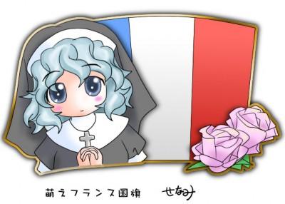 France Moe character
