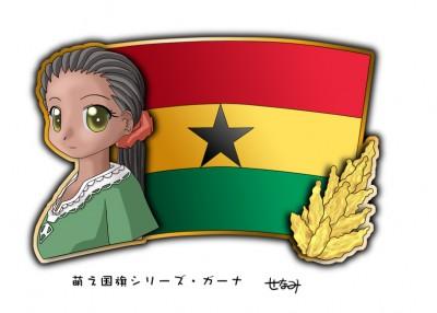 Ghana Moe Character