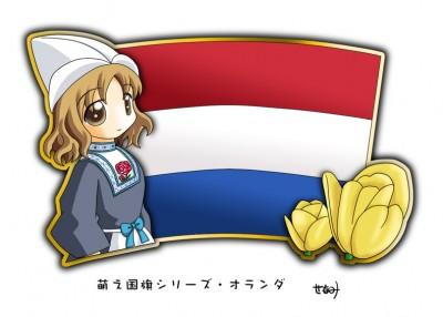 Holland Moe character