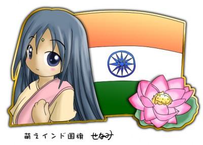 India Moe Character