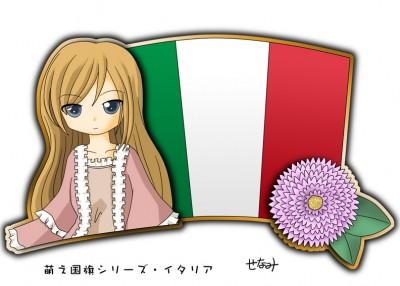 Italy Moe character