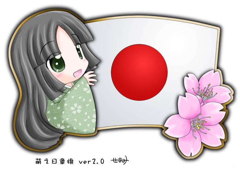 Japan Moe Character