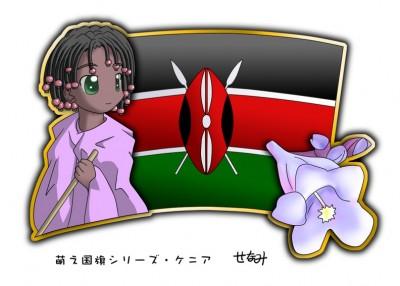 Kenya Moe Character
