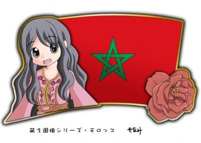 Morocco Moe Character