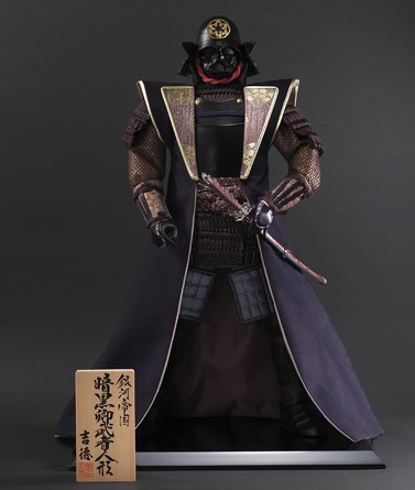 Musha Vader 1