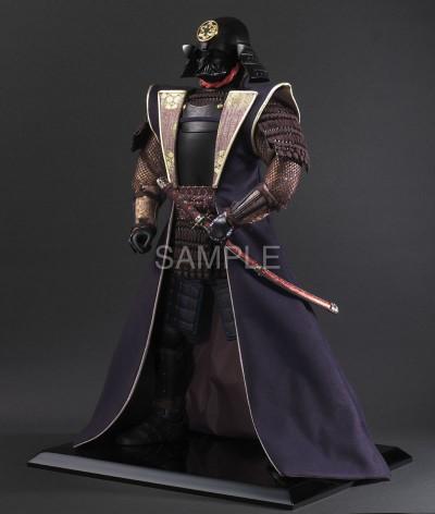 Musha Vader 2