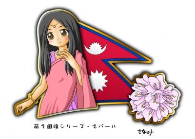 Nepal Moe Character