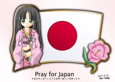 Pay for Japan Moe Character
