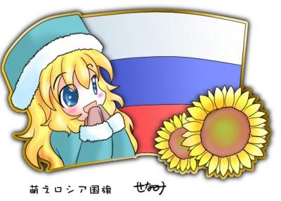 Russia Moe Character