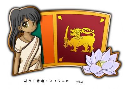 Sri Lanka Moe Character