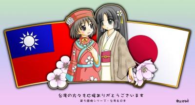 Taiwan japan Moe Friendship