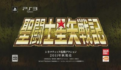 Saint Seiya Chronicles Japanese Logo