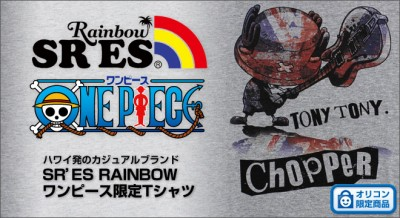 SR'ES Rainbow One Piece T-Shirts Logo