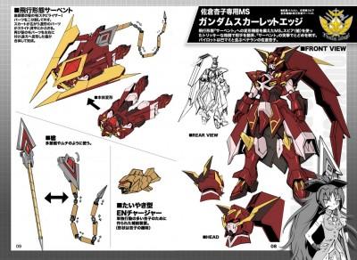 Puella Magi MS-005 Kyouko Gundam
