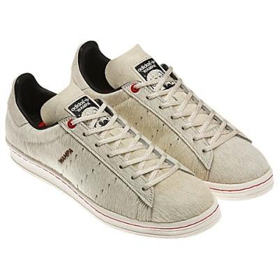 Adidas Wampa Sneakers