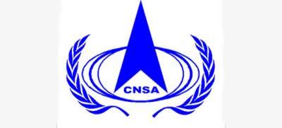 Chinese Space Administration logo