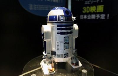 Homestar R2-D2 Projector 2
